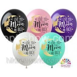 """Воздушные шарики I love you to the Moon and back 12"""" (30 см)"""